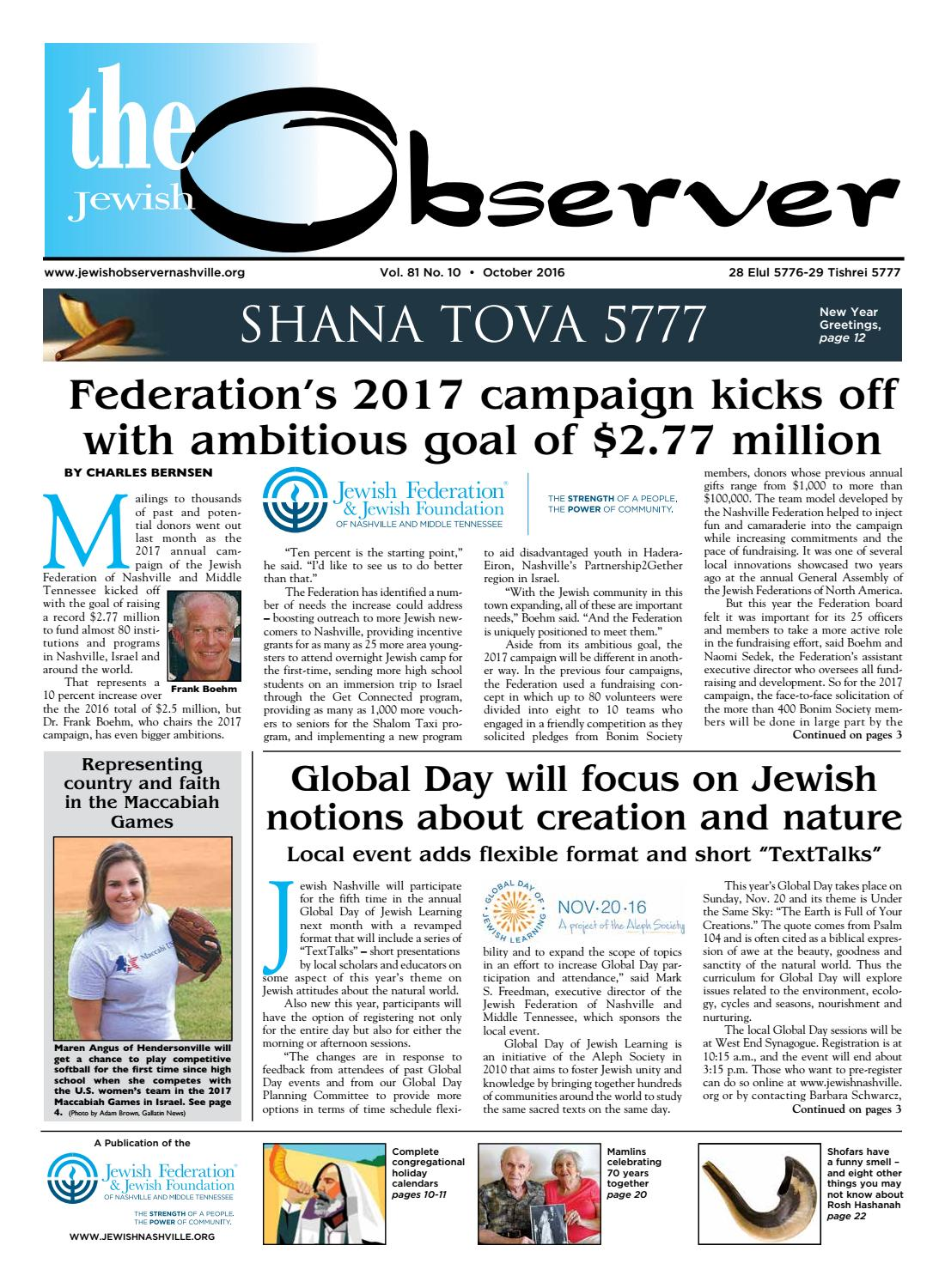 10 — October 2016 by Jewish Observer - issuu