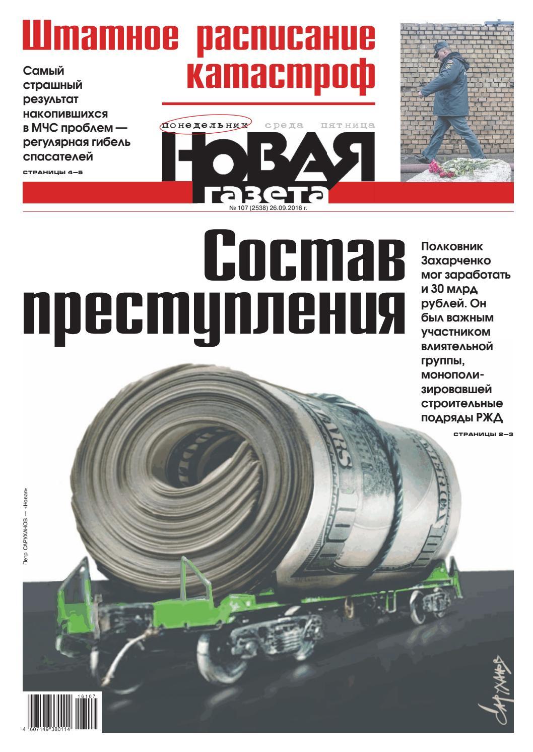 Пластиковые окна Домодедово: 5 способов защитить себя от обмана 67