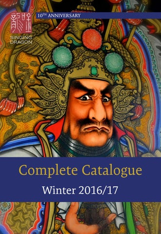 Singing Dragon: Complete Catalogue Winter 2016/7 by Jessica