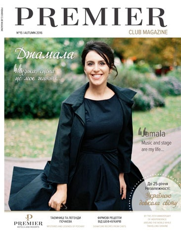 Premier Club Magazine - №15 7e83a276185af