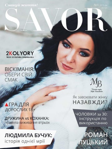 Savor4 by Tania Zahaykevych - issuu 0a3d56bc3299a