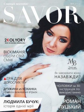 Savor4 by Tania Zahaykevych - issuu 4a49b7003c07b
