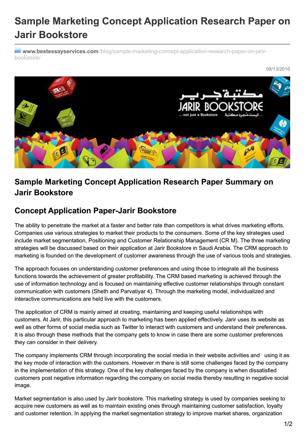 Research papers on marketing