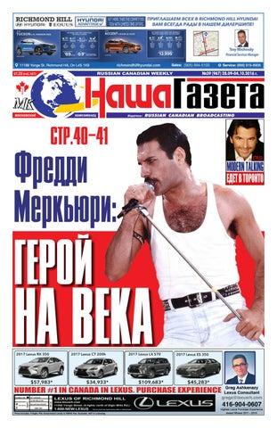 Ng 967 (28 09 2016)web by Igor Toutchinski - issuu a91faa720ae
