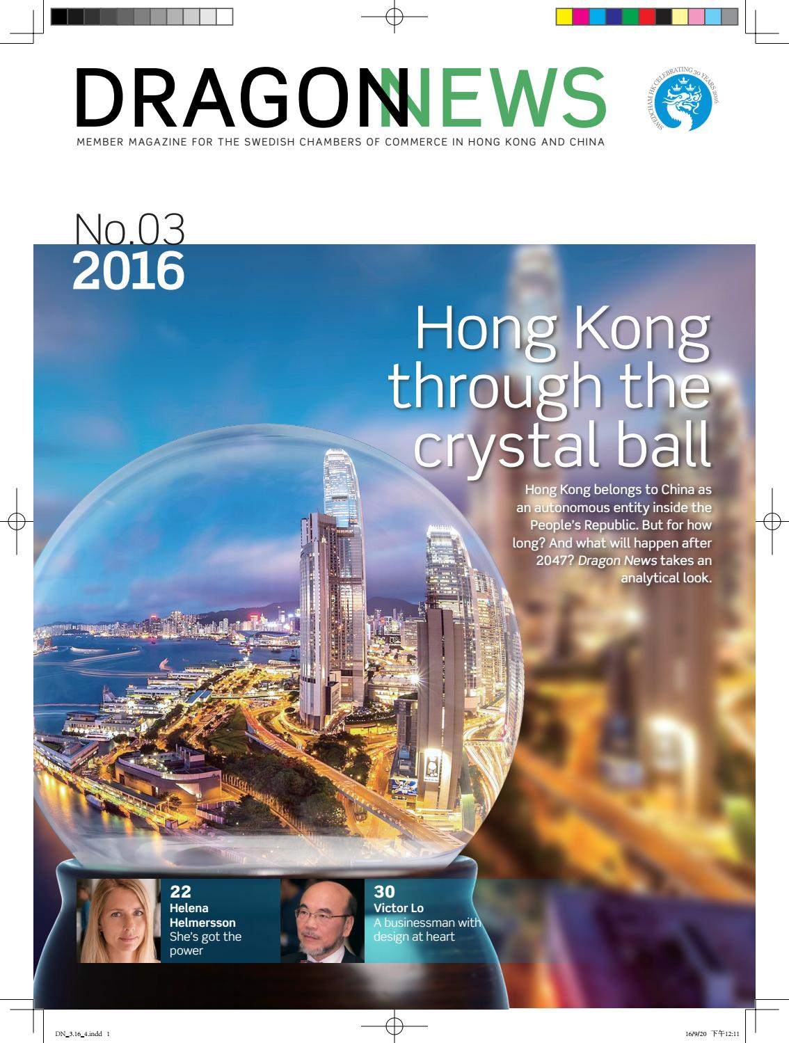 Dragon News - No.3, 2016 by Dragon News - Member magazine for Swedish  Chamber of Commerce in China and HongKong - issuu