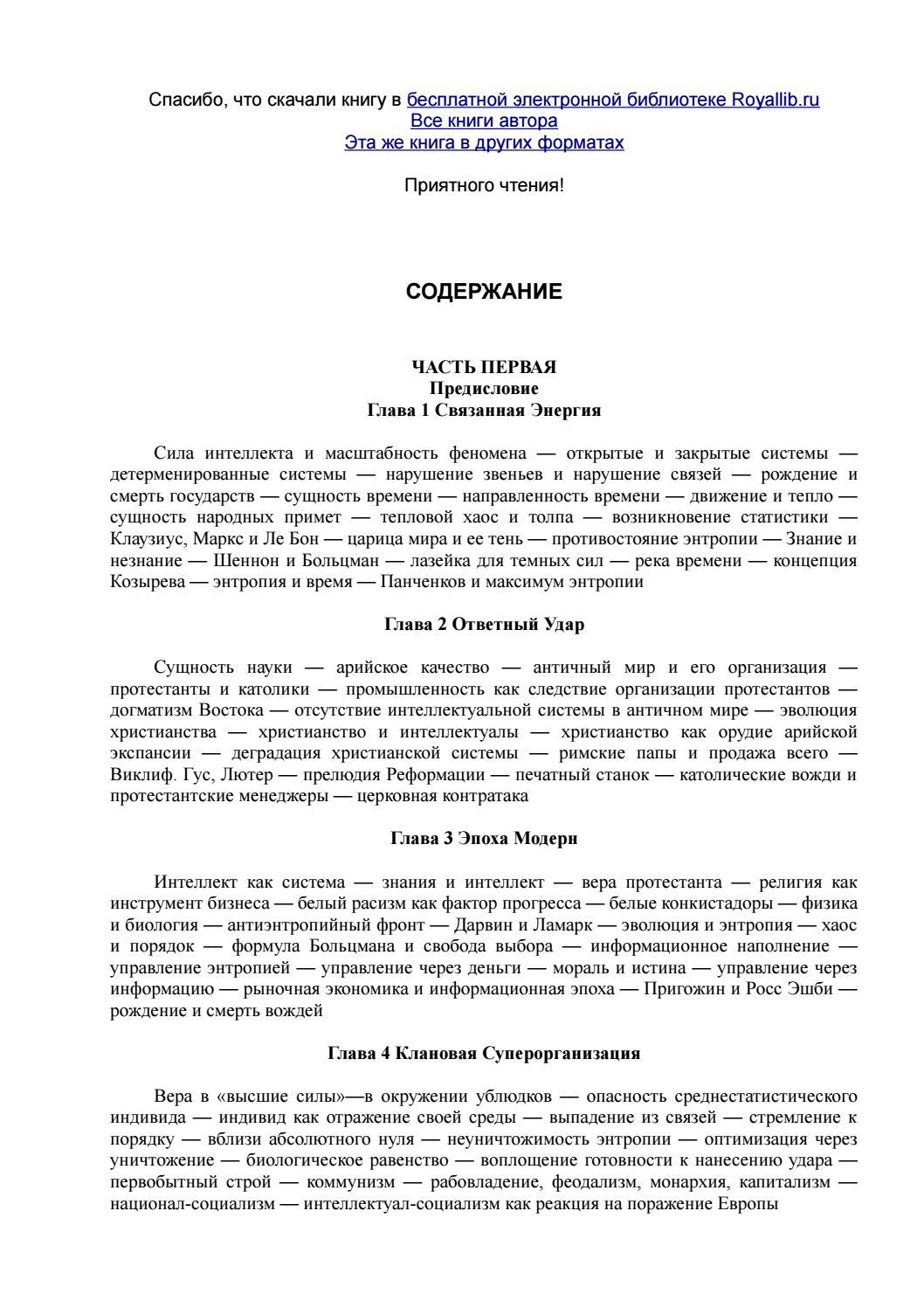 Оплата теле2 с банковской карты без комиссии через интернет