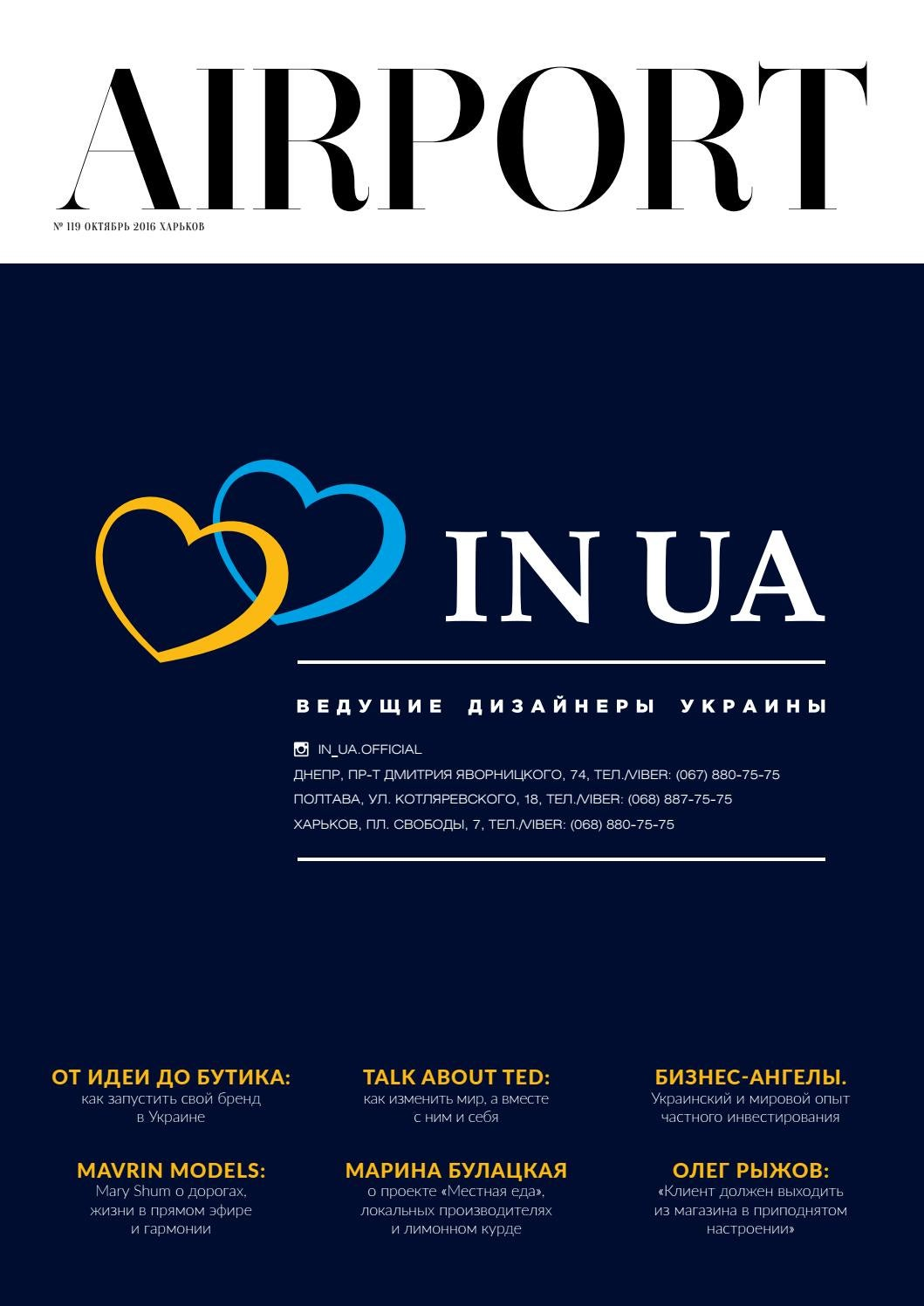 2a7dda5e5189 Airport october 2016 by Airport Magazine - issuu