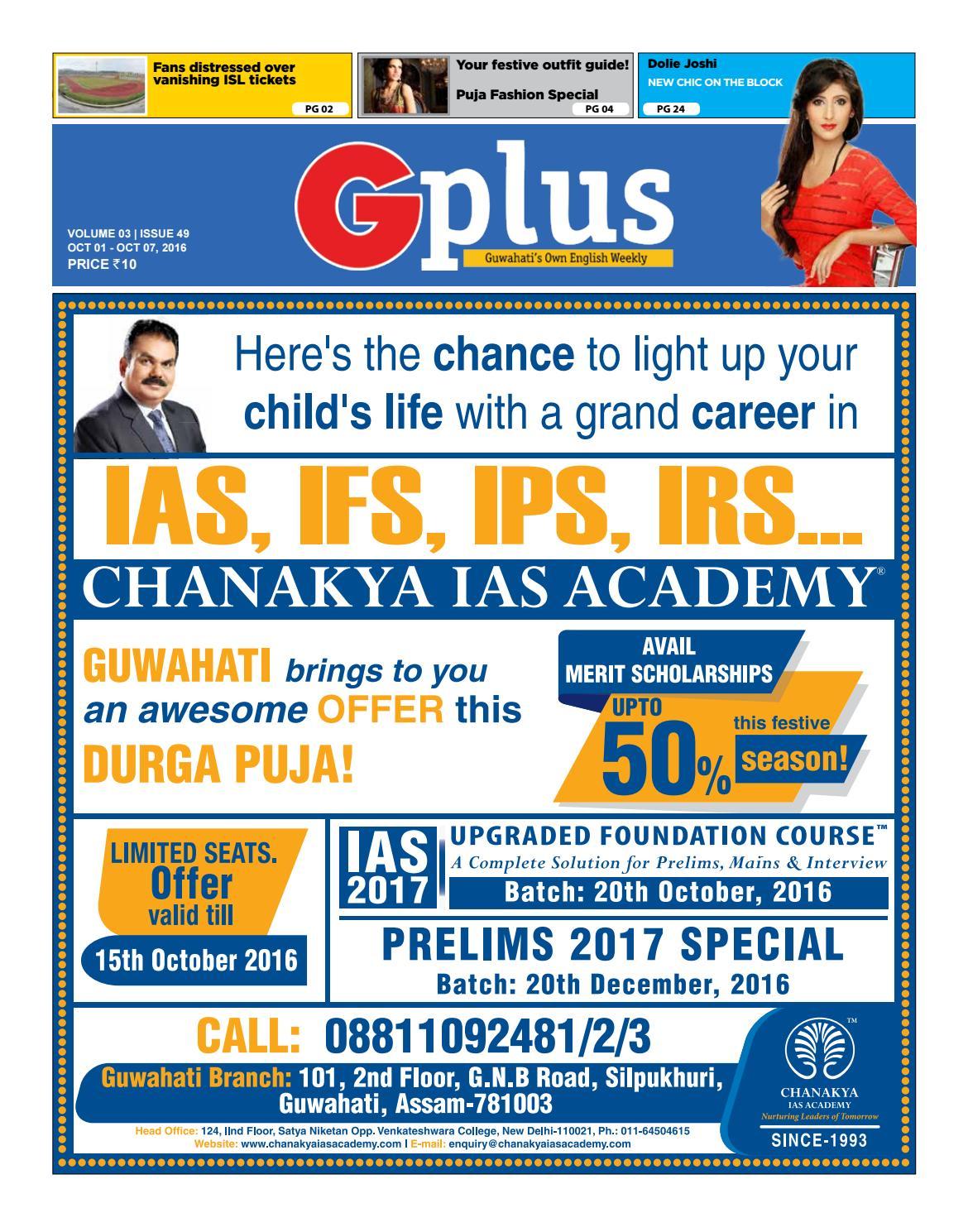 G Plus Vol 3 Issue 49 by G Plus - issuu