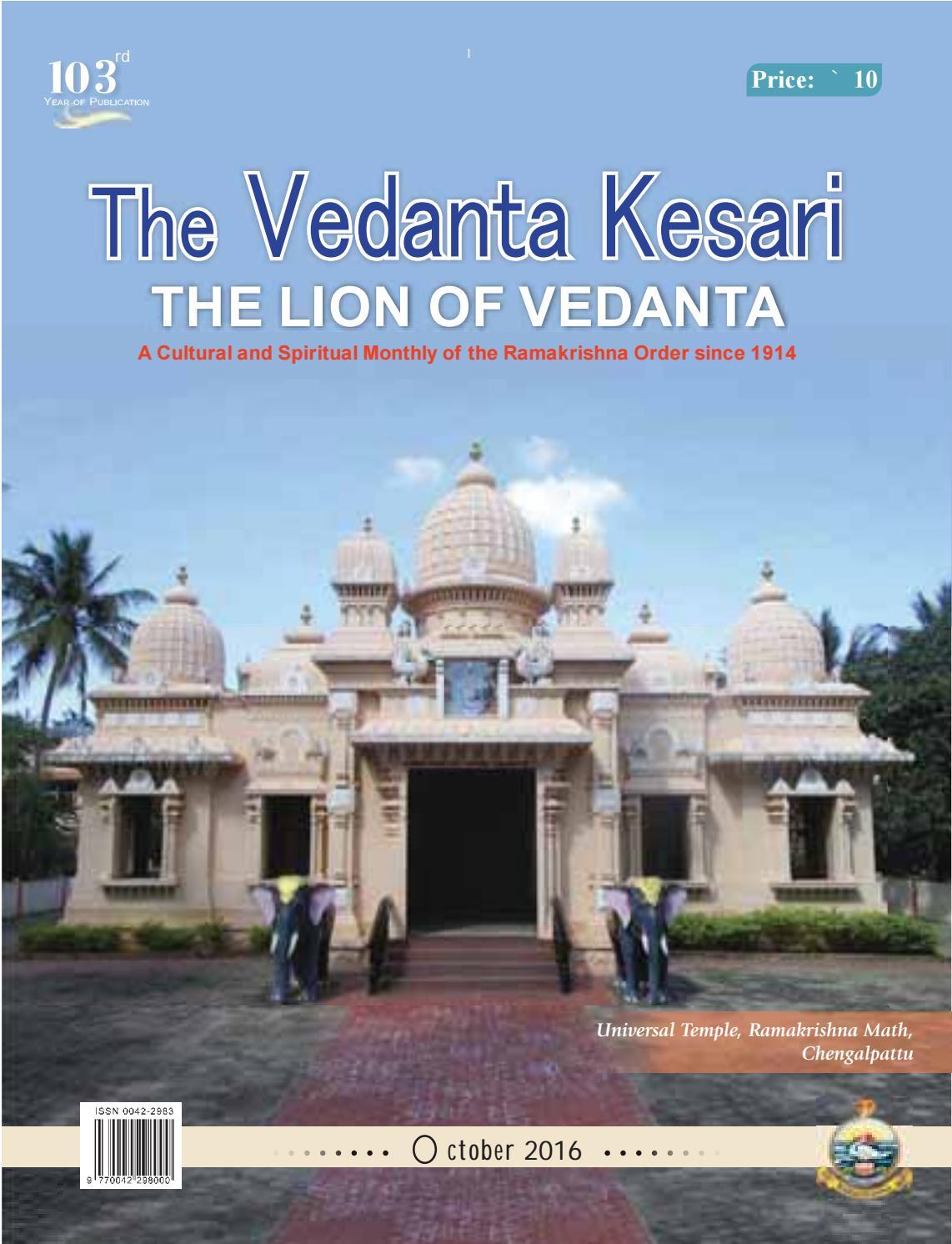 The vedanta kesari october 2016 issue by sri ramakrishna math the vedanta kesari october 2016 issue by sri ramakrishna math chennai issuu aiddatafo Gallery