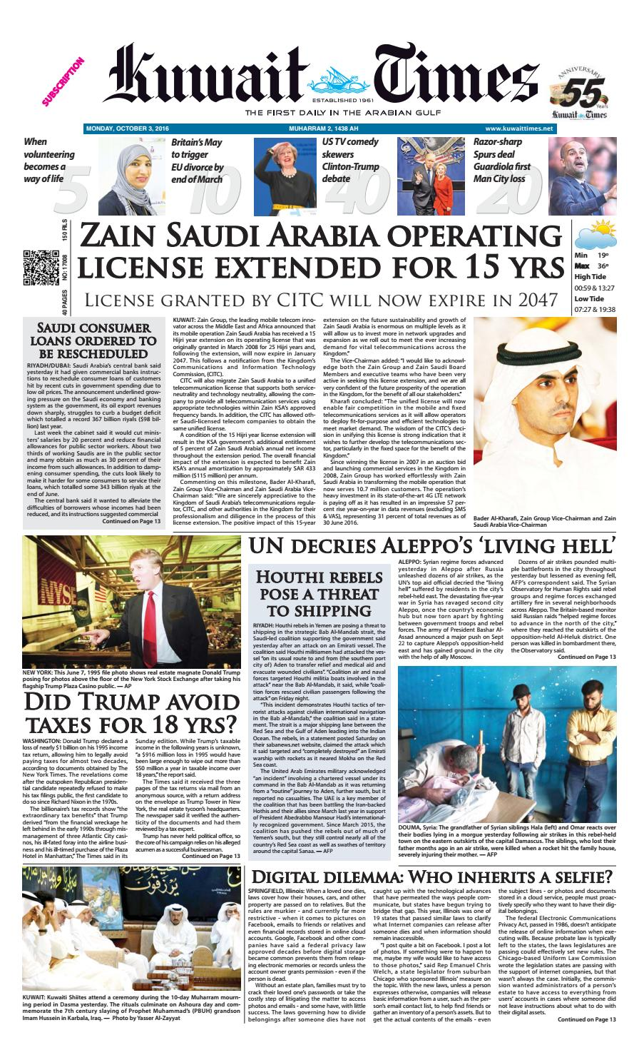 3rd Oct 2016 by Kuwait Times - issuu