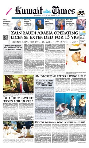 3rd Oct 2016 By Kuwait Times Issuu