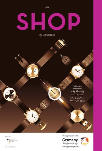25d10399a SHOP Arabic Germany Guide AW16 by SHOP | Global Blue - issuu