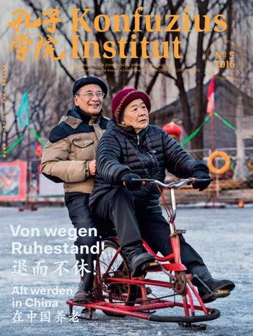 儒家学�9.#�/(9������c%_2016-05KonfuziusInstitutbyMagazinKonfuziusInstitut-Issuu