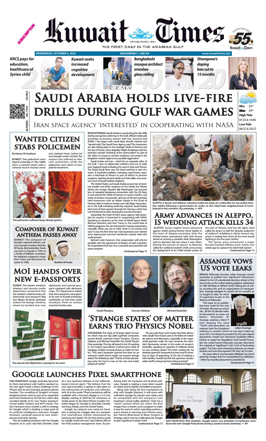 5th Oct 2016 by Kuwait Times - issuu