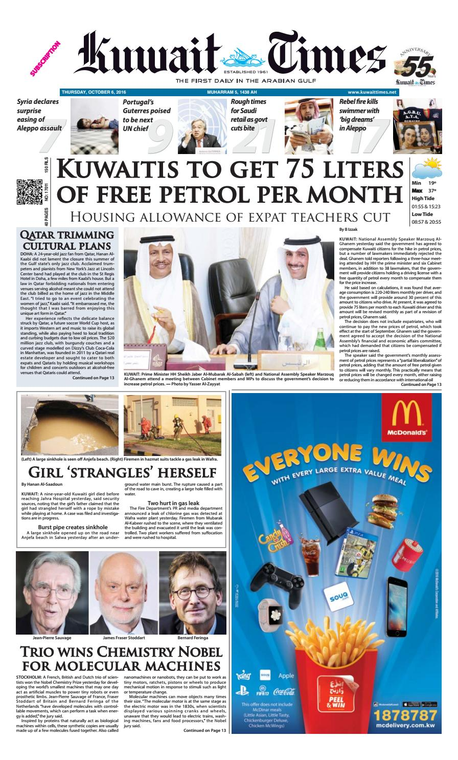 210155ea6e1f 6th Oct 2016 by Kuwait Times - issuu