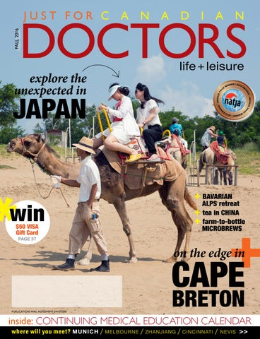 Just For Canadian Doctors Fall 2016 By Just For Canadian Doctors   Issuu