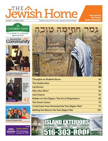 Five Towns Jewish Home 10 6 16 By Yitzy Halpern Issuu
