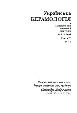 Experiment www by Yuriy Gerasimenko - issuu 2ba21eb94f9dc