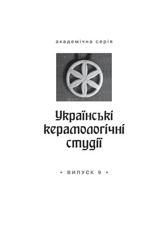 Book rahno by Yuriy Gerasimenko - issuu 8d13faf70b47c