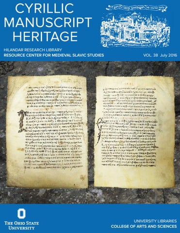Cyrillic Manuscript Heritage 38 (July 2016) by Resource Center for