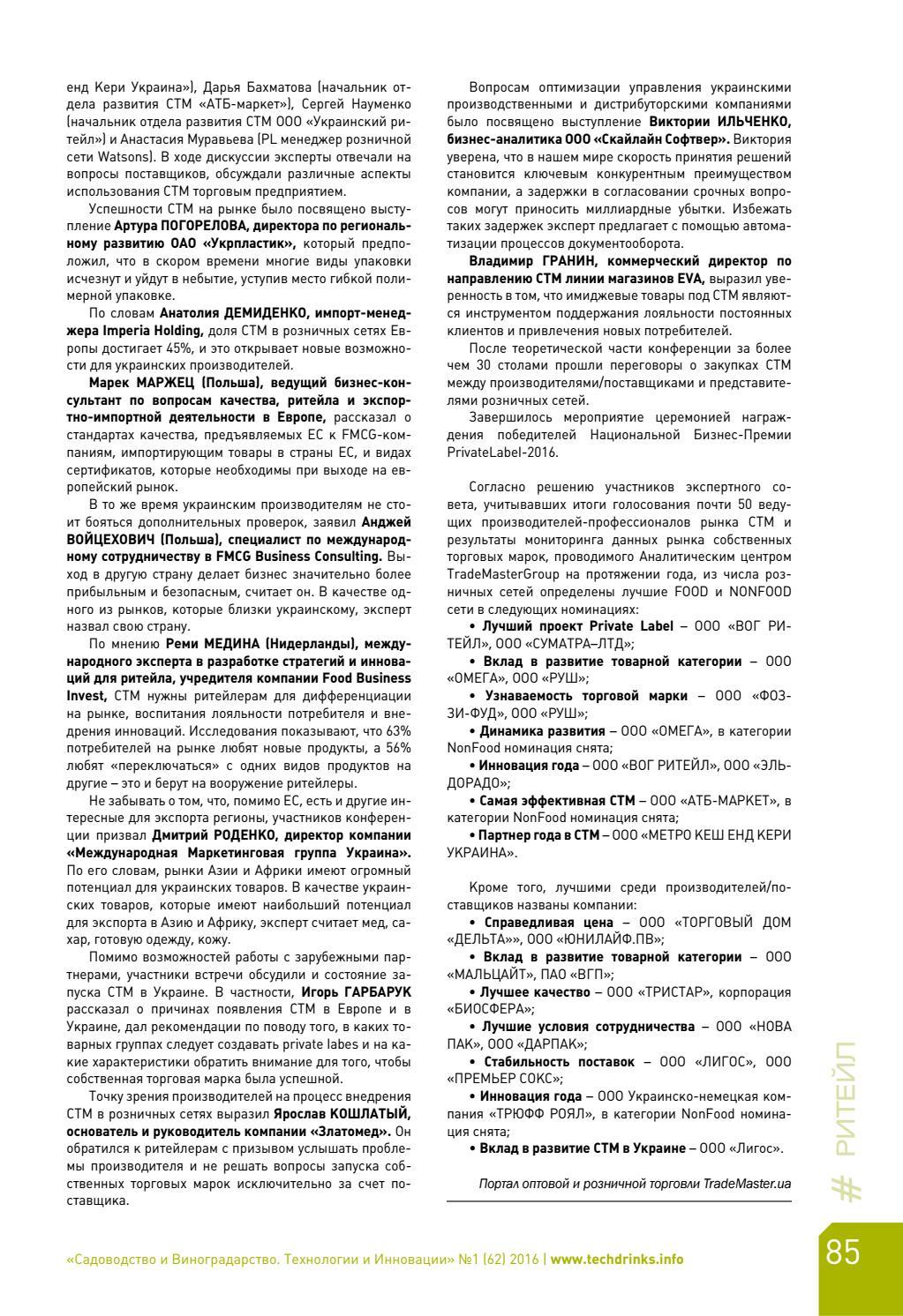 Альфа Сайт Киселёвск Cocaine отзывы Тольятти