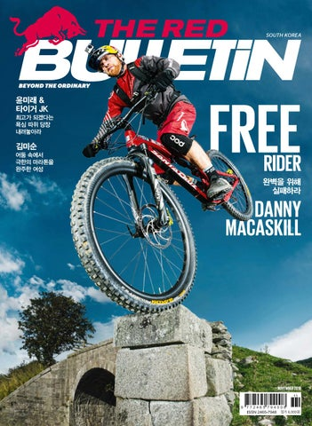 a11b843eb9e The Red Bulletin November 2016 - KR by Red Bull Media House - issuu