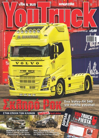 YouTruck 08/2016