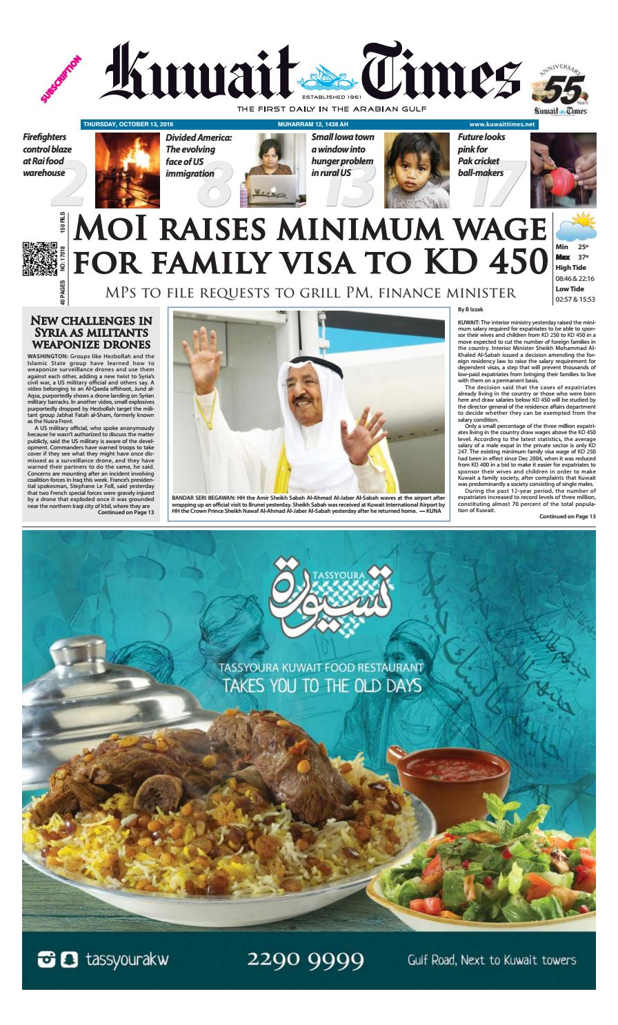 13th Oct by Kuwait Times - issuu