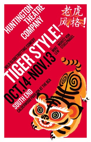Tiger Style Program By Huntington Theatre Company Issuu