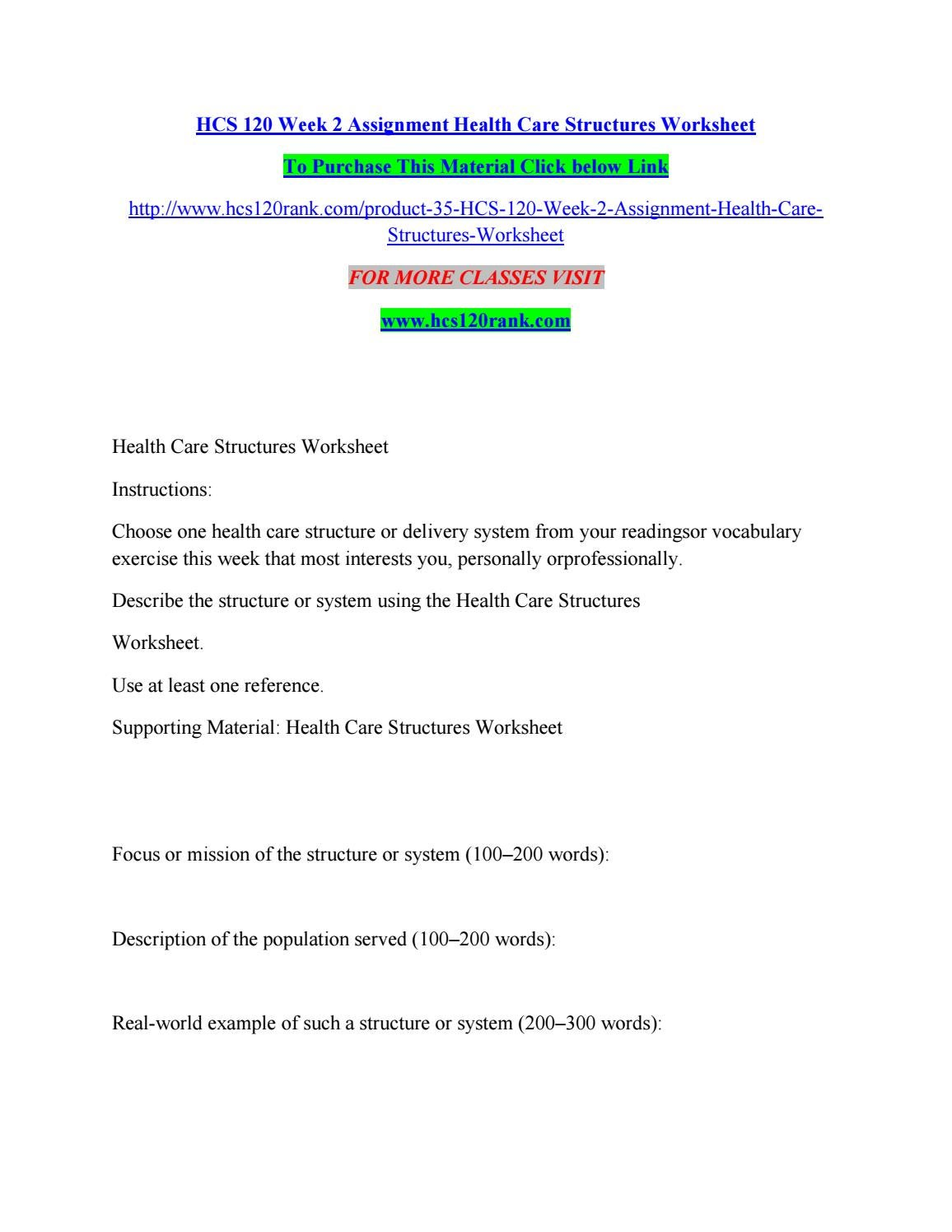 health care terms worksheet