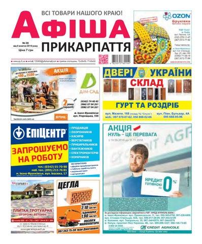 af67afa5ff45 Афіша Прикарпаття №38 by Olya Olya - issuu