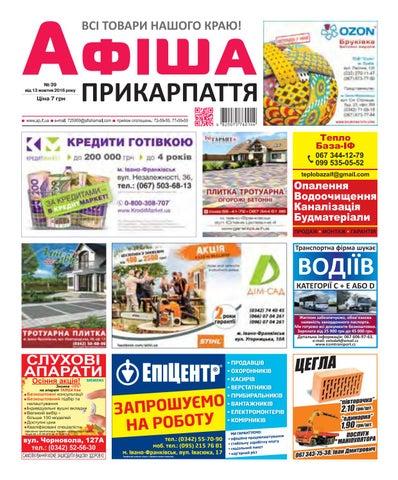 6786de4ef4eccd Афіша Прикарпаття №39 by Olya Olya - issuu