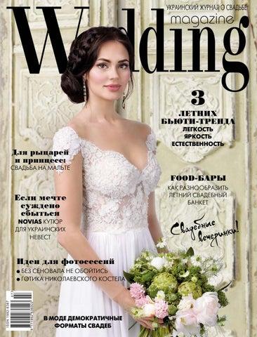 611614faf38 Wedding magazine  1 2016 by Magazine Wedding - issuu