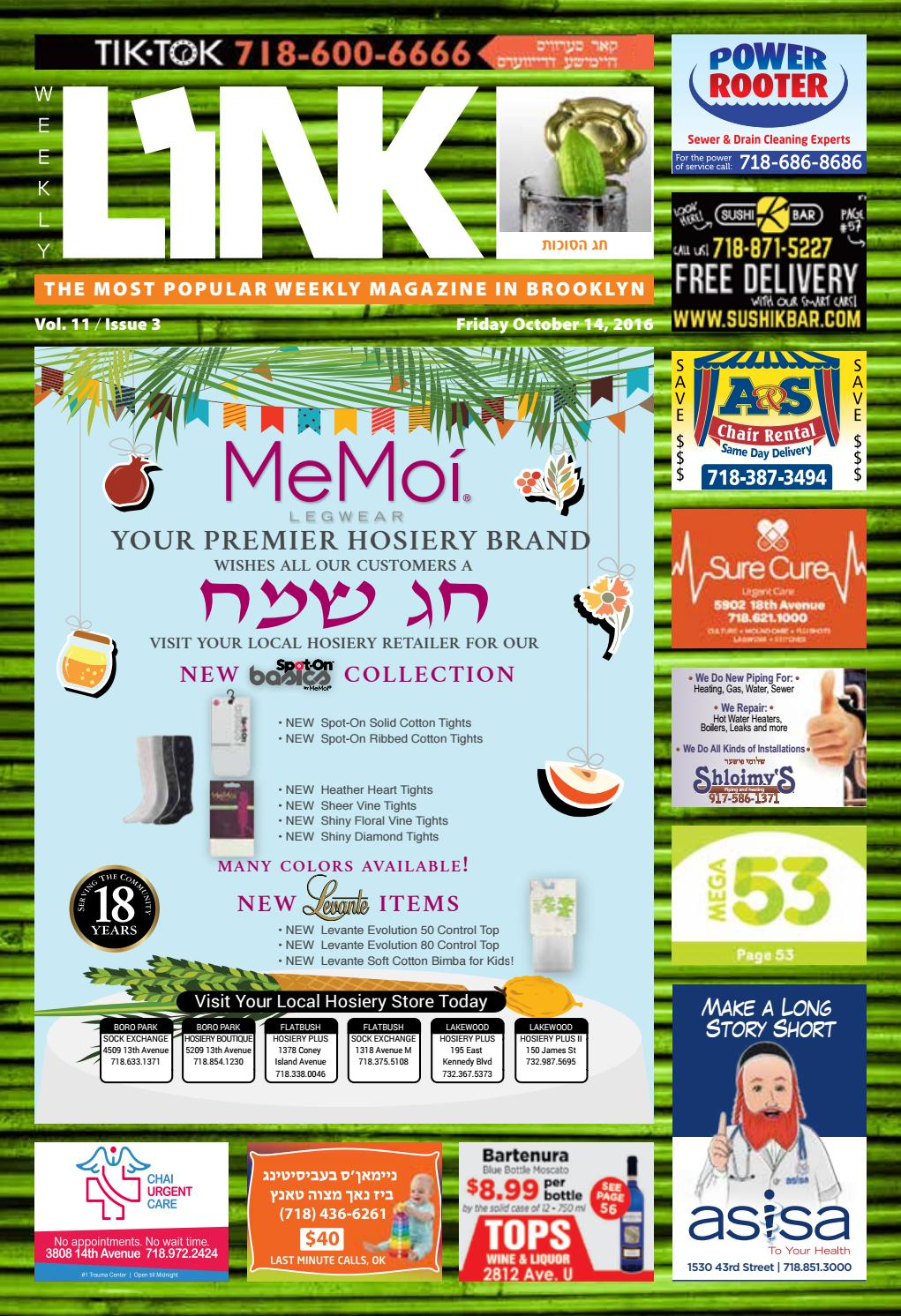 Vol 11 issue 3 by Weekly Link - issuu