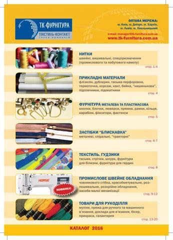 Жовтий каталог by TK-Furnitura - issuu 7938e7abb4355