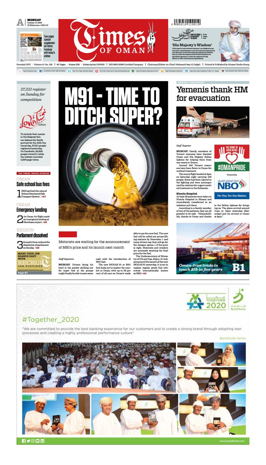 Times of Oman - October 17, 2016 by Muscat Media Group - issuu