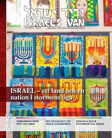 Araber kan forbjudas bo i judiska byar