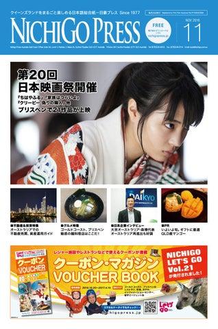 1 Sen Japan V Good Taste Alt