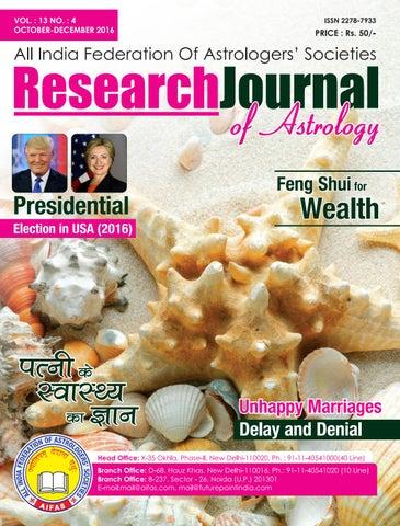 research journal oct dec 2016