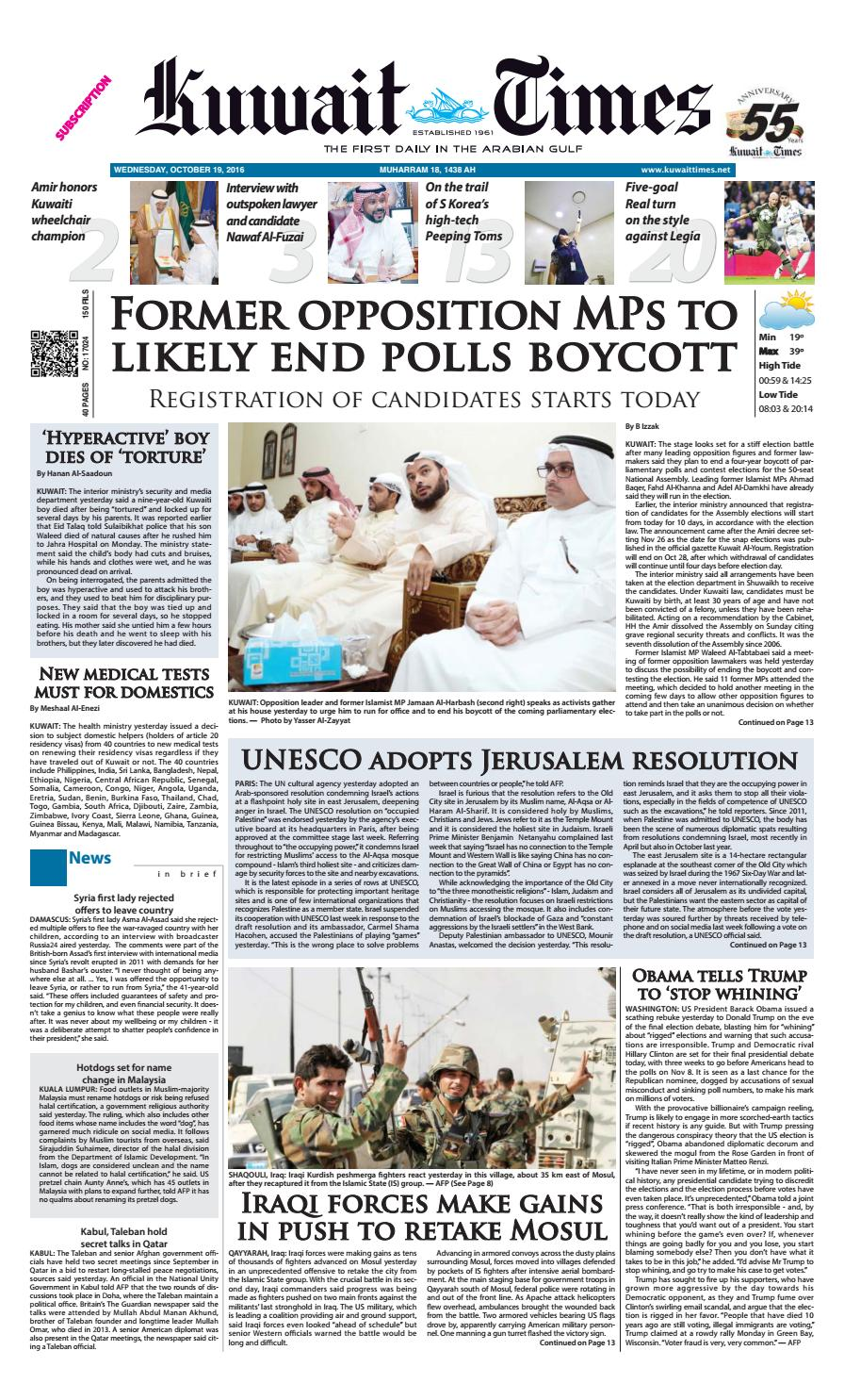 19th Oct 2016 by Kuwait Times - issuu