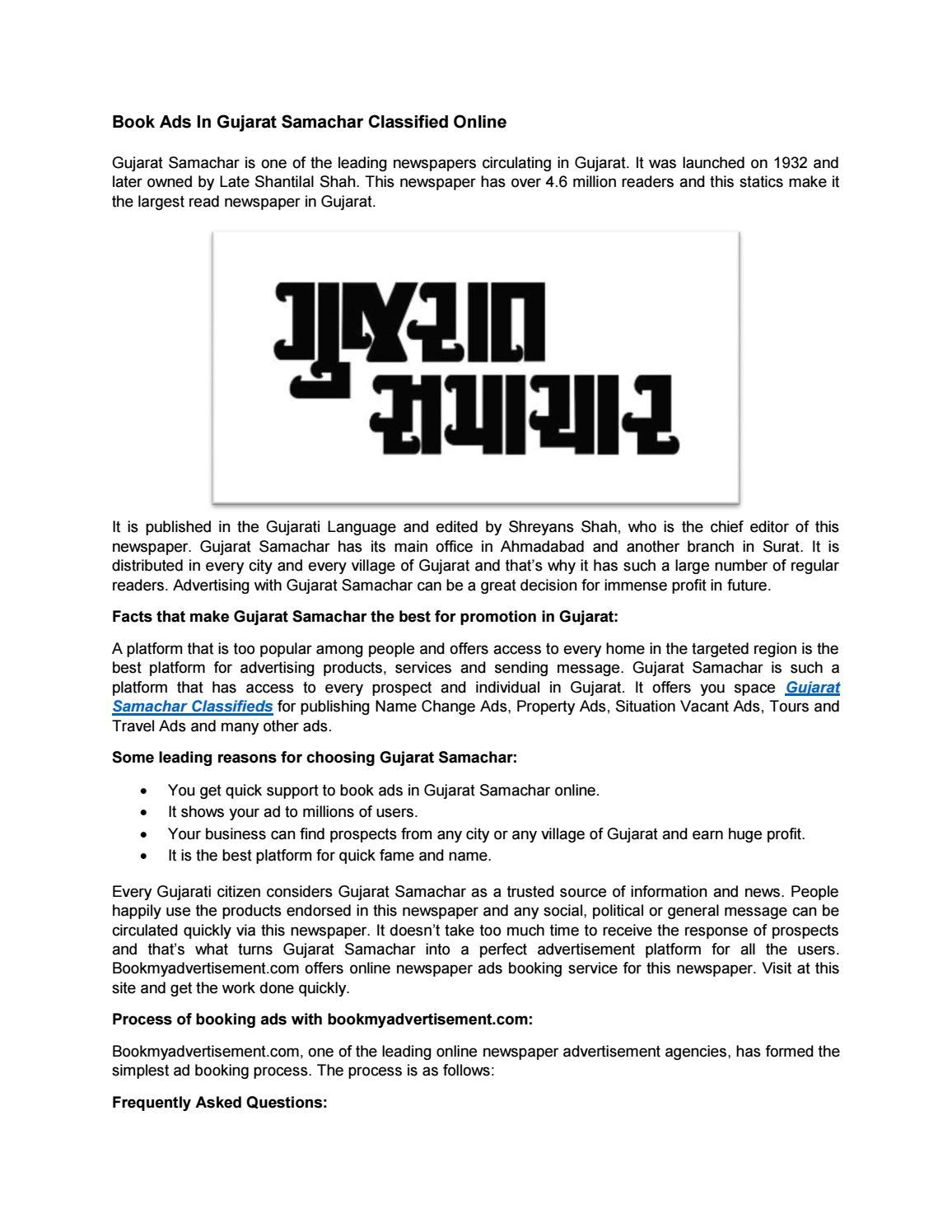 Book Ads In Gujarat Samachar Classified Online By Newspaper