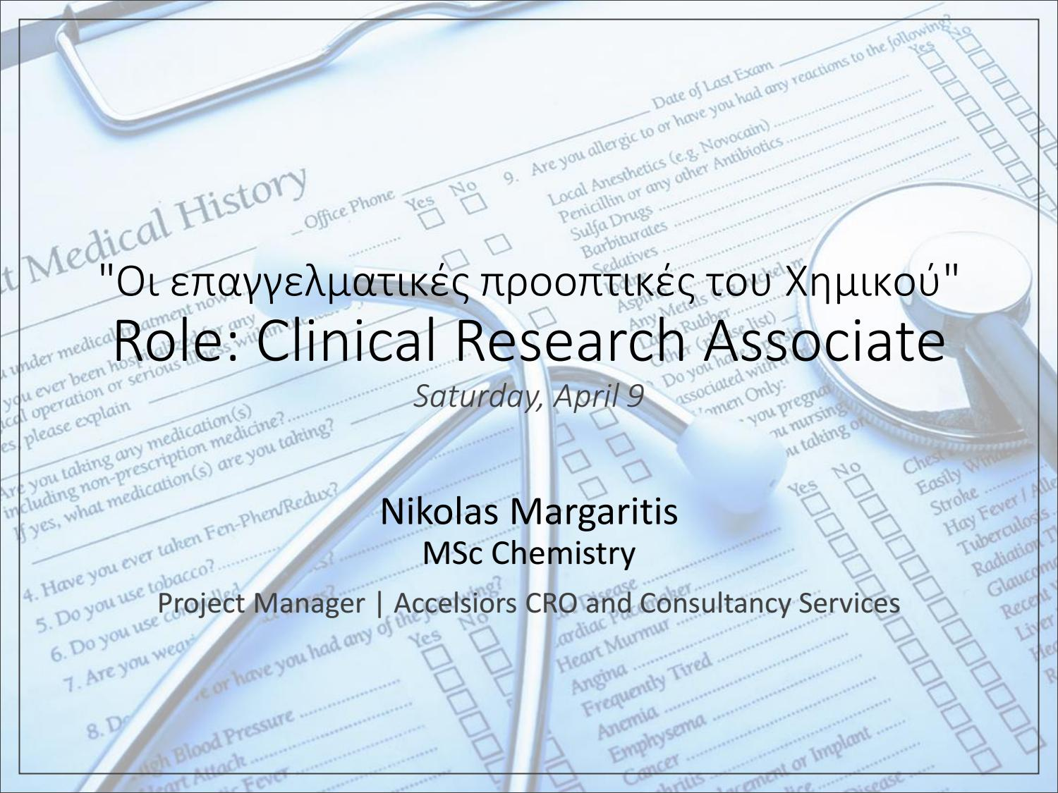 Clinical Research Associate Role by Nikolas Margaritis - issuu