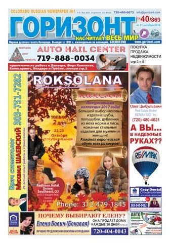 Владелец казино мираж михаил эпштейн казино казахстана откроются 1 октября 2008