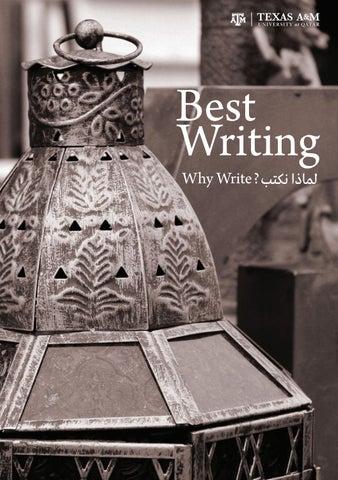4d88e18dfca Best Writing 2016 by Texas A M at Qatar - issuu