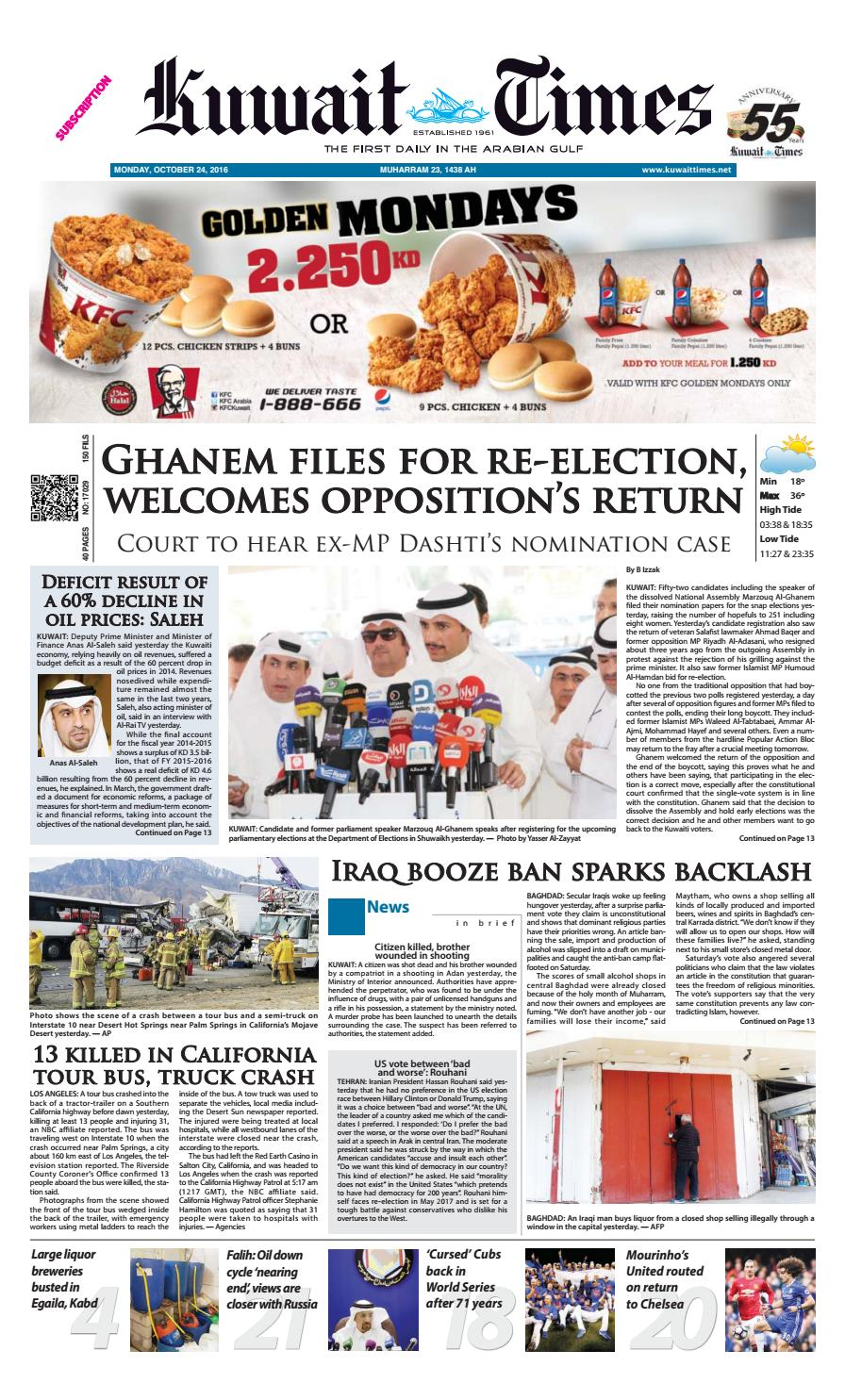 6e1c1cf9aa1 24th Oct 2016 by Kuwait Times - issuu