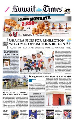 24th Oct 2016 By Kuwait Times Issuu