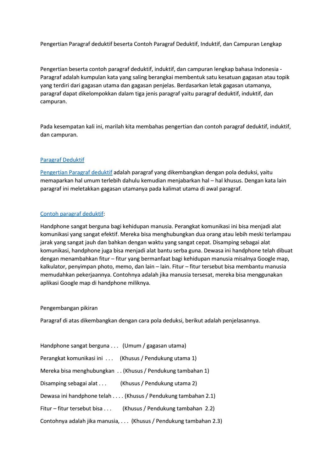 Pengertian Paragraf Deduktif Beserta Contoh Paragraf Deduktif By Joanne Henderson Issuu