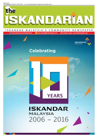 The iskandarian november 2016 issue by the iskandarian waves page 1 malvernweather Gallery