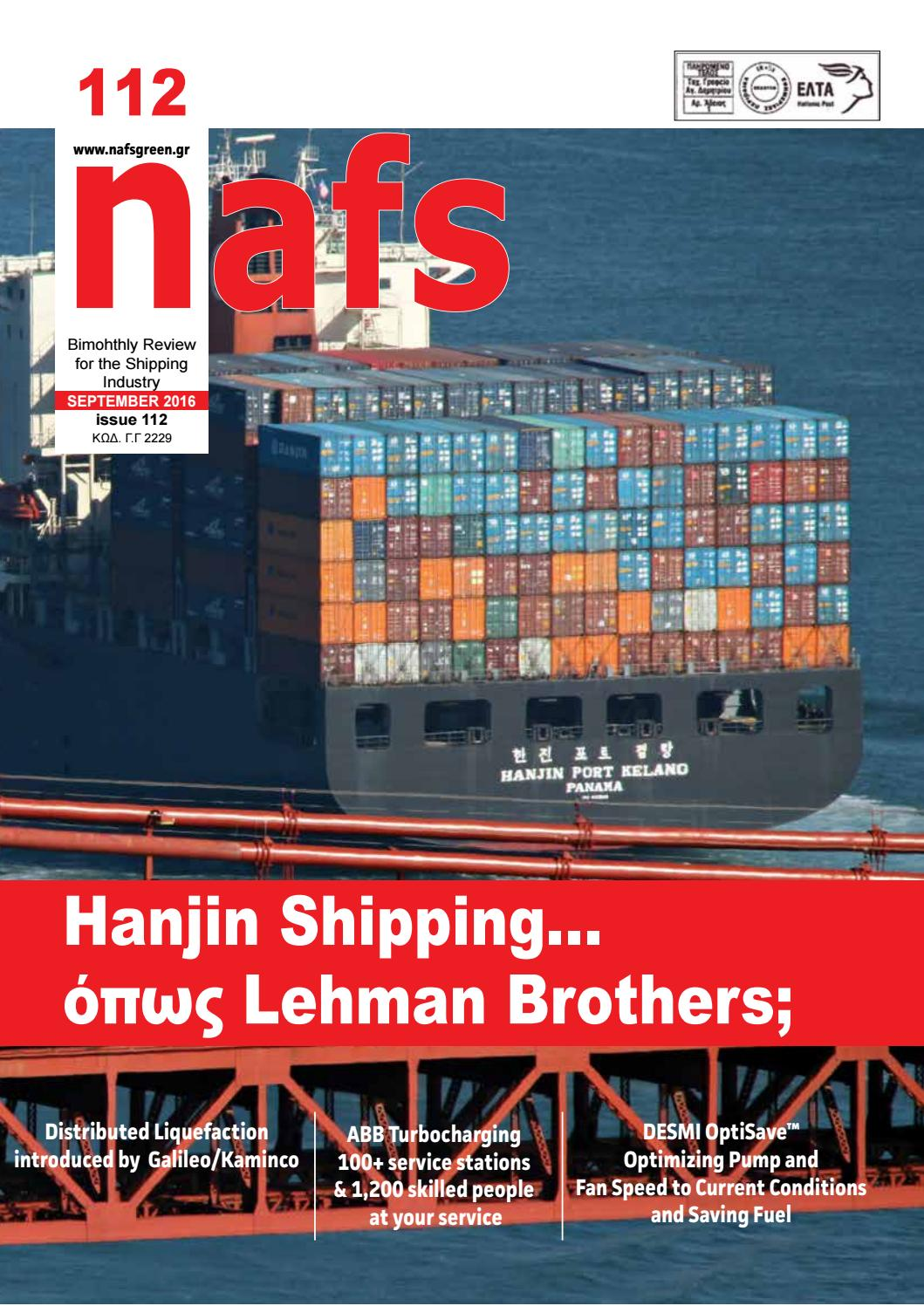 Nafs September 2016 By Magazine Issuu Bricket Holder Lnb Kuband Universal