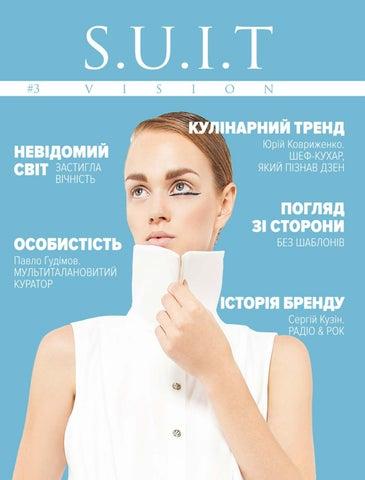 S.U.I.T vision 03 october 2016 by S.U.I.T vision - issuu 64308aa31a444